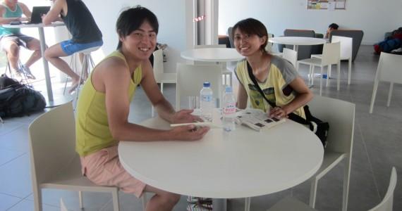 Hostels-san-sebastian-green-nest-lounge